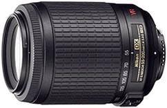 Nikon AF-S DX NIKKOR 55-200mm Lens (USED)