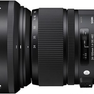 Sigma 24-105mm F4 DG OS HSM – Canon