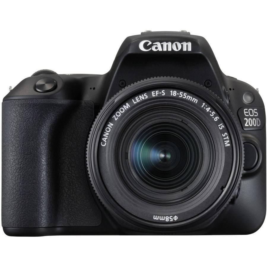 Canon EOS 200D DSLR PORTRAIT KIT
