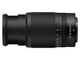 Nikkor Z DX 50-250mm F4.5-6.3 VR Lens